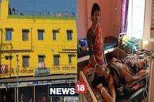 নার্সিংহোমের বিলের টাকা যোগার করতে ব্যর্থ হয়ে আত্মঘাতী রোগীর বাবা