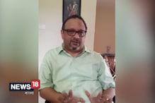 Video: নারদা মামলা সিবিআইয়ের হাতে, কী বলছেন ম্যাথু স্যামুয়েল?