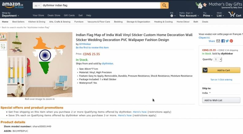 amazon canada selling distorted india map