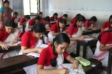 স্কুল শিক্ষা ব্যবস্থায় বড়সড় রদবদল আনতে চলেছে কেন্দ্র