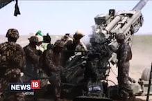 Video: ভারত-চিন সীমান্তে এবার পাহারা দেবে M777 কামান