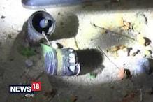 Video: সকেট বোমা থেকেই কি বিস্ফোরণ আউশগ্রামে ?