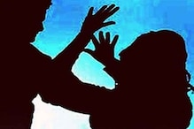 ফেসবুকে বন্ধুত্ব, চাকরির টোপ দিয়ে হোটেলে ডেকে ধর্ষণ