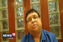 Video: মোর্চার লড়াইয়ে সব দল যোগ দিন: রোশন গিরি