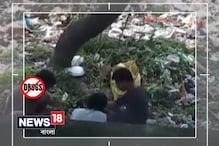 Video: রামপুরহাটে এভাবেই চলছে নেশাড়ুদের আড্ডা !