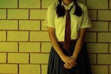 জামায় পিরিয়ডসের দাগ, শিক্ষিকার আচরণে অপমানিত হয়ে আত্মঘাতী ছাত্রী