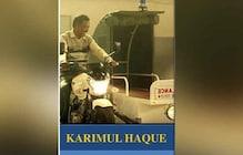 ব্লাডব্যাঙ্কে পদ্মশ্রী করিমুল হককে হেনস্থার অভিযোগ