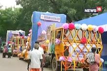 Video: ৬৬টি পুজোর শোভাযাত্রা আজ রেড রোডে