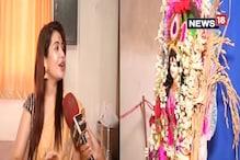 Video: লক্ষ্মীর আরাধনায় অভিনেত্রী এনা সাহা