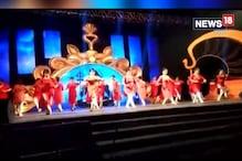 Video: ইকো পার্কের বিশেষ অনুষ্ঠানের জন্য ডোনার গঙ্গোপাধ্যায়ের ডান্স ট্রুপের মহড়া