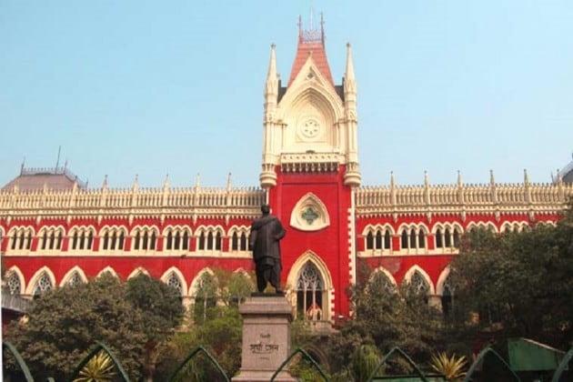 কলকাতা হাইকোর্টে ঐতিহাসিক ঘটনা, কোন দৃষ্টান্ত স্থাপন করল এই আদালত জানলে গর্বিত হবেন