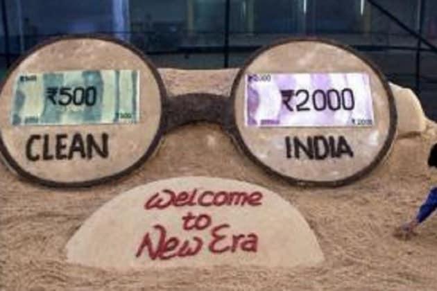 নোট বাতিলের বর্ষপূর্তি: ১২৫ কোটি ভারতীয়কে সমর্থন যোগানোর জন্য ট্যুইটে ধন্যবাদ মোদির