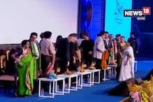 Video: নেতাজি ইন্ডোরে চলচ্চিত্র উৎসবের উদ্বোধন