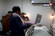 Video: মায়ের ইচ্ছে পূরণ করতে হাসপাতালের ঘরে স্কাইপে বিয়ে করলেন যুবক