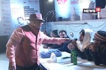 Video: ক্যালকাটা রোয়িং ক্লাবের মঞ্চে কুইজমাস্টারের ভূমিকায় খোদ রাজ্যের স্বরাষ্ট্রসচিব