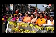 Video: লকেট চট্টোপাধ্যায়ের নেতৃত্বে ধর্মতলায় অবরোধ বিজেপি মহিলা মোর্চার