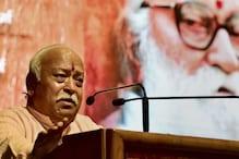 '' ভারতে বসবাসকারী প্রত্যেকেই হিন্দু '': মোহন ভাগবত