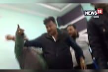 Video: ধূপগুড়ি পুরসভার বৈঠকেই বিজেপি কাউন্সিলরকে মারধর