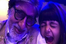 Amitabh Bachchan becomes emotional while writing about her grand daughter Aradhya