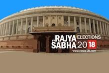 Rajya Sabha Election 2018 LIVE: ভোট শেষ, চলছে গণনা