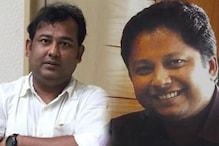 Kaustuv Ray and Shibaji Panja arrested on bank fraud case