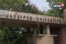 Video: ন্যাকের নিরিখে ৬০ টি উচ্চশিক্ষা প্রতিষ্ঠানকে স্বশাসন, রাজ্যে একমাত্র স্বশাসন পেল JU