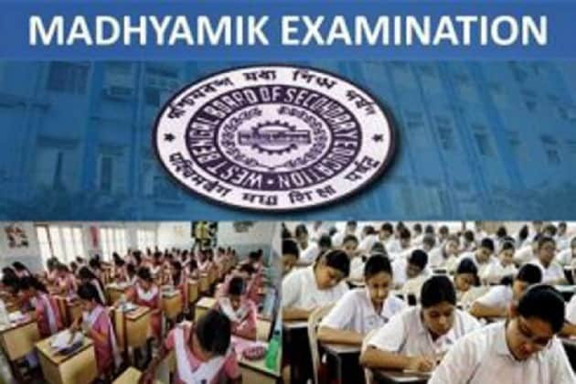 Madhyamik Exam: মাধ্যমিকের দ্বিতীয়দিনেও Whatsapp-এ ঘুরল প্রশ্ন, মোবাইল সহ আটক ৪ পরীক্ষার্থী