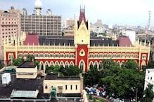 'কেন্দ্র-রাজ্য মহার্ঘ্য ভাতার বৈষম্য কেন?' ডিএ মামলায় প্রশ্ন হাইকোর্টের বিচারপতির