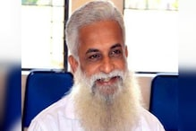 Kerala professor says women who wear jeans give birth to transgenders and autistic children