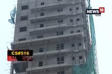 Video: বাড়ি-ফ্ল্যাটের গ্যারান্টি নেই, কলকাতায় রমরমিয়ে চলছে ভেজাল সিমেন্ট কারখানা