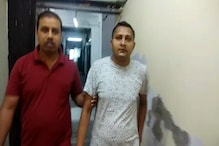 One arrested from Tiljala area of kolkata, after sending nude photograhs of a girl through e-mail
