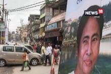 Video: কালিম্পং সফরে মুখ্যমন্ত্রী, প্রস্তুতি তুঙ্গে পাহাড়ে
