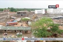 Video: বারুইপুরে সরতে চলেছে আলিপুর কেন্দ্রীয় সংশোধনাগার