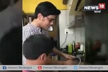 Video: 'যে রাঁধে সে চুলও বাঁধে' বাইশ গজ ছেড়ে মন্ত্রী লক্ষ্মীরতন শুক্লা সামলাচ্ছেন রবিবারের হেঁসেলের দায়িত্ব