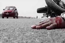 Video: অমানবিক দুর্ঘটনা ধূপগুড়িতে !
