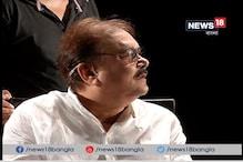 উপনির্বাচন Result Live: ভাটপাড়ায় পিছিয়ে মদন মিত্র, তৃণমূল এগিয়ে দুই কেন্দ্রে