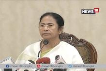 অসম NRC: 'শুধু কি বিজেপি সমর্থকদেরই এদেশে থাকার অধিকার আছে?' মোদি সরকারকে তোপ মমতার