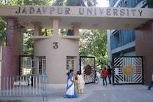 'যাদবপুর বিশ্ববিদ্যালয় কি নিজেদের কেমব্রিজ বা অক্সফোর্ড ভাবছে?' প্রশ্ন হাইকোর্টের