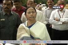 অসম NRC: 'সংসদে আনতে হবে নয়া বিল', রাজনাথের কাছে নাগরিকপঞ্জি ইস্যুতে দরবার মমতার
