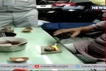 Video: বেবি ফুডের মধ্যে দিয়েই কলকাতা বিমানবন্দরে চলছে সোনা পাচার