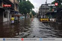 Video: রাতভর বৃষ্টির জেরে জলমগ্ন কলকাতা, যানজটে নাকাল যাত্রীরা