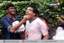 Video: কর্তৃপক্ষ দাবি মানতেই যুদ্ধ জয়ের উচ্ছ্বাস মেডিক্যাল কলেজ পড়ুয়াদের