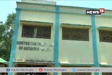 Video: আদিবাসীদের সংস্কৃতি সংরক্ষণে মেদিনীপুরে আদিবাসী মিউজিয়াম