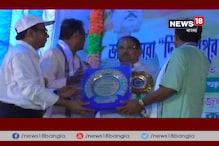Video: দেশের সেরা গ্রাম পঞ্চায়েত, দিগম্বরপুরকে পুরস্কার রাজ্য সরকারের