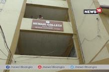 Video: অশিক্ষক কর্মী-র দাপটে ত্রাহি ত্রাহি রব মেমারি কলেজে, অভিযোগ জমা জেলাশাসকের কাছে