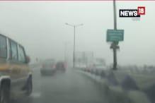 Video: বৃষ্টিভেজা শহরের অচেনা ছবি