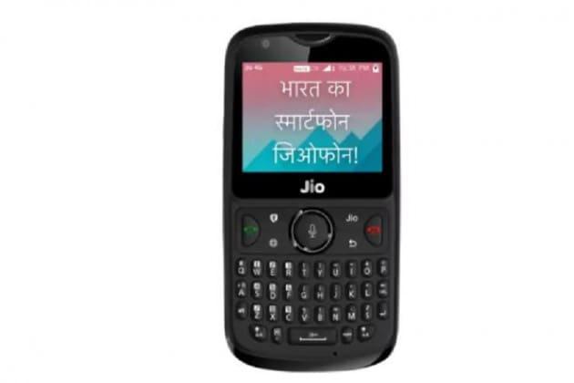 আজ শুরু Jio Phone-2-এর ফ্ল্যাশ সেল, কী রয়েছে এই স্মার্ট-ফিচার ফোনে ? দেখে নিন