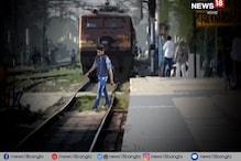 Video: কানে হেডফোন, ট্রেনের আওয়াজ কানে গেল না ! মৃত বিবেকানন্দ কলেজের এক ছাত্র