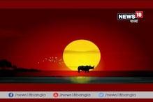 Video: এনআরসি বিতর্কে জোরাল প্রভাব পড়ল অসমের পর্যটন শিল্পে