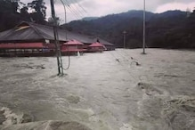 Kerala Flood: ঋতুমতী মহিলারা সবরীমালায় ঢুকেই বন্যা ডেকেছেন কেরলে! বলছেন ধর্মীয় নেতারা